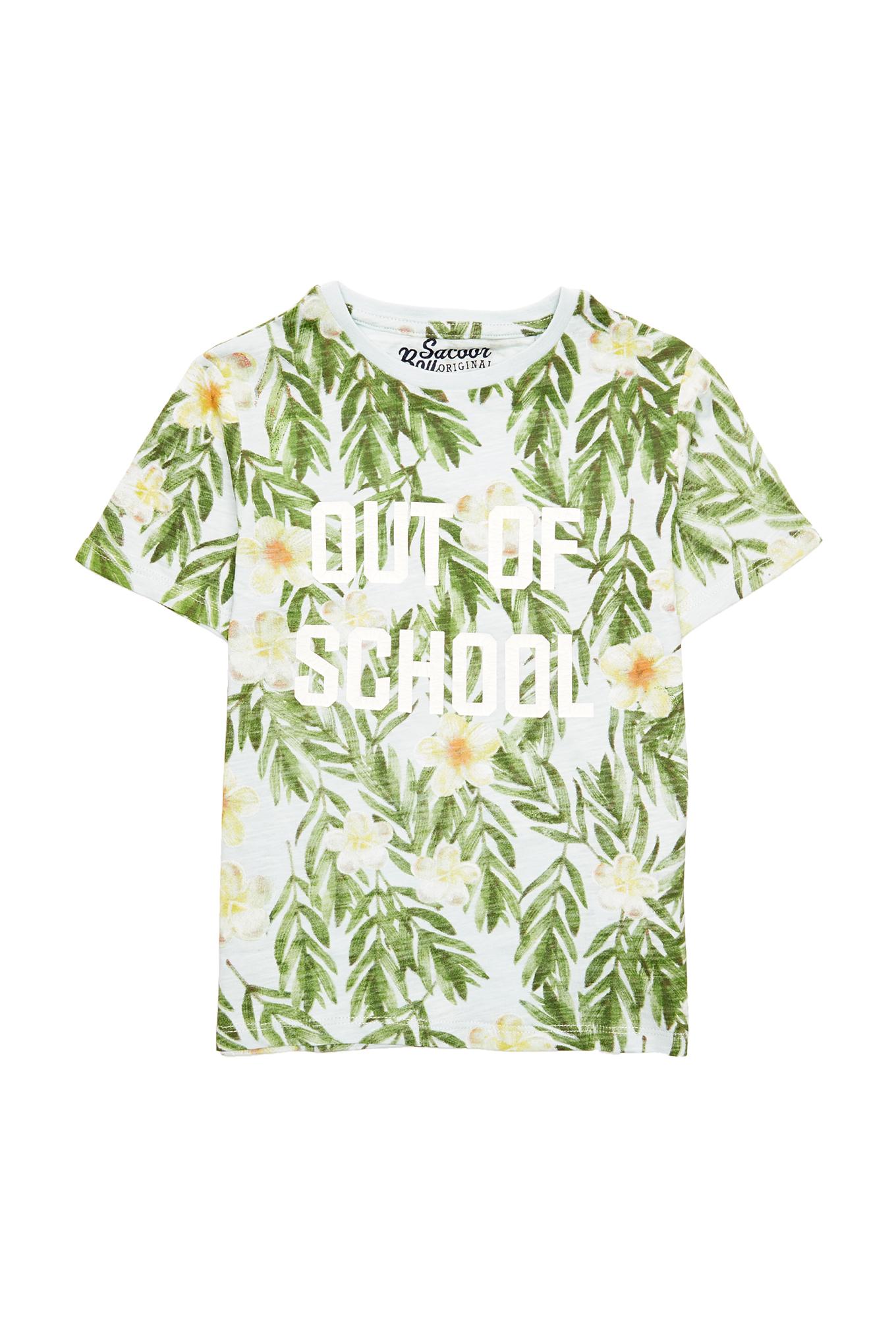 T-Shirt Aqua Sport Boy