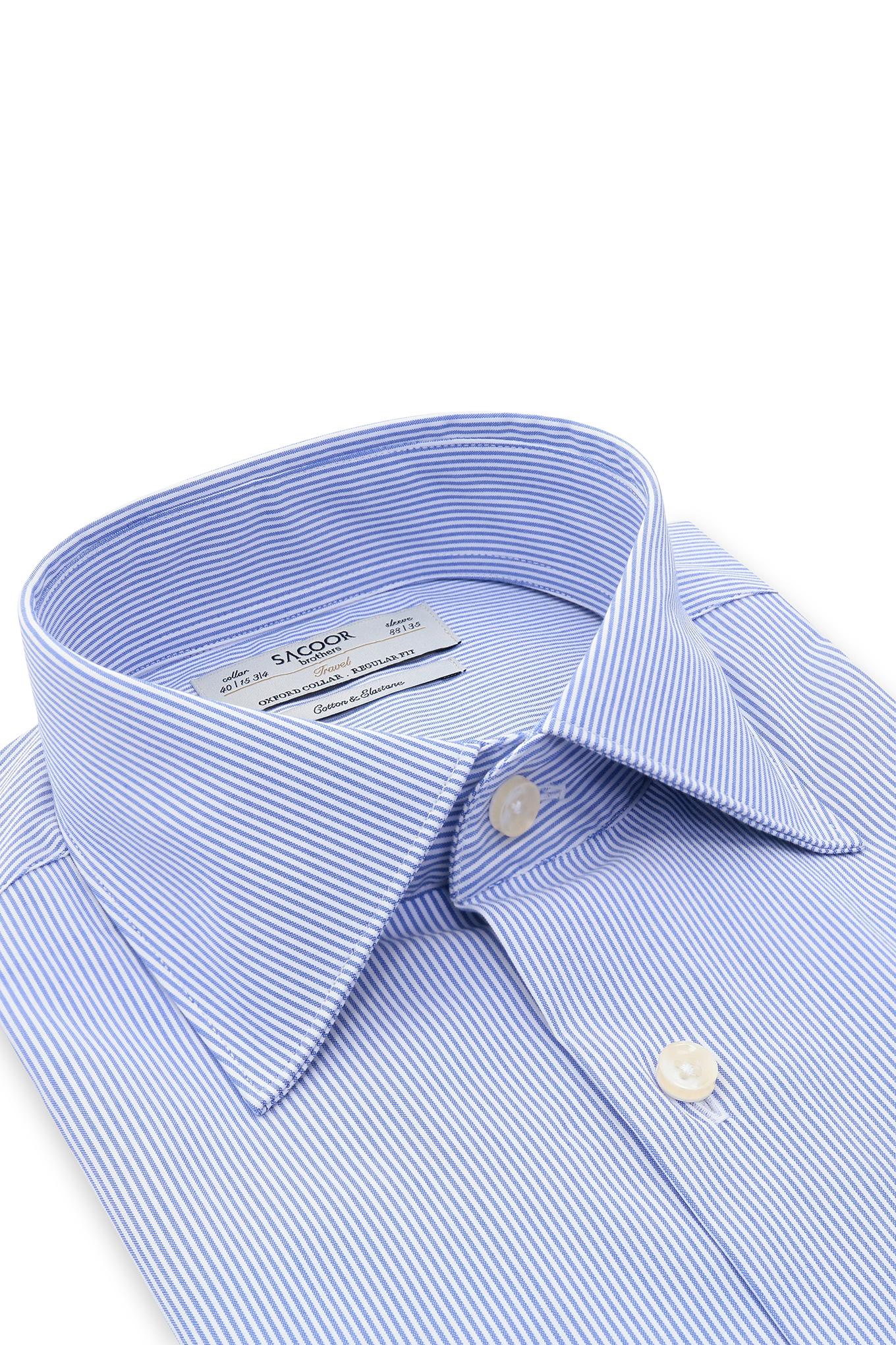 Camisa Azul Classic Homem